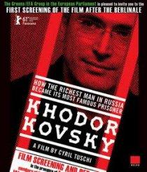 Супруги Рязановы пригласили «Ходорковского»  к себе в клуб «Эльдар».