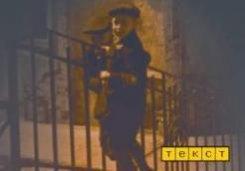 Валерий Генкин «Санки, козел, паровоз»