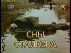 Андрей Тарковский. Вспоминает Евгений Цымбал