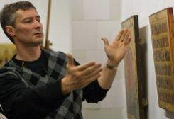 Первый частный музей иконы в России