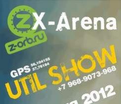 14 апреля в 14-00.  Квадро-зорбинг в рамках мероприятия «Утиль-шоу-2012»