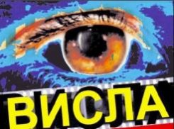 15 апреля — 28 мая • Польское кино: новинки и ретроспектива...