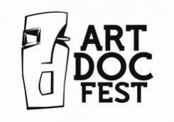 2 — 10 декабря.  «Артдокфест»  — пятый фестиваль авторского документального кино.