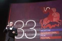 2 июля. 33-й Московский Международный Кинофестиваль. Имена победителей.  Церемония закрытия состоялась в кинотеатре «Пушкинский».