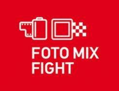 21октября – 2 ноября. Фотоярмарка. Foto Mix Fight: Первая Битва за  пейзаж