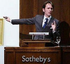 24 апреля. «Вид Константинополя и Босфорского залива» стал топ-лотом торгов аукционного дома  Sotheby's