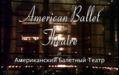 29-31 марта •   Впервые в России за последние 50 лет...