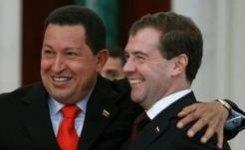 с 17 по 22 апреля • Дни культуры Венесуэлы