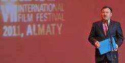 VII Международный кинофестиваль «Евразия»