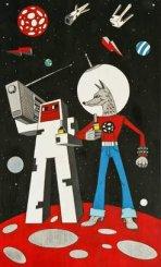 12 апреля – 10 мая  •  «станция» Космическая ...