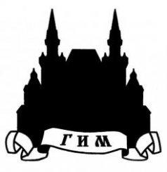 16 мая  — 3 июля.  «Что написано пером...». Автографы видных деятелей Советского государства