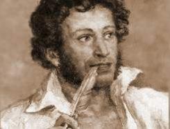 18 апреля -12 мая. А кто раньше родился – Пушкин или Шекспир?