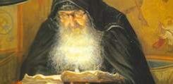 26 января  — 15 февраля. Сила Веры