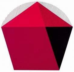 29 марта – 5 апреля. Парижский куб
