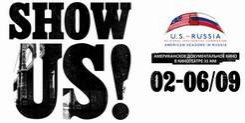 2 – 6 сентября.  Фестиваль американского документального кино SHOW US!