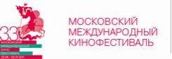 23 июня — 2 июля. В конкурсе Московского кинофестивал — французский римейк фильма Эльдара Рязанова
