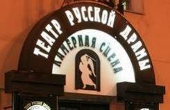 9, 11 октября,  19:00 – Неофициальное расследование  Ивана Шмелева  в спектакле «Куликово поле»