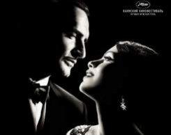 С 14 февраля 2012 года (День святого Валентина)  — в прокате  фильм «Артист».