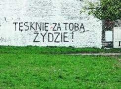 Надпись на заборе