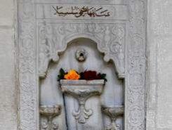 Тайны Бахчисарайского фонтана