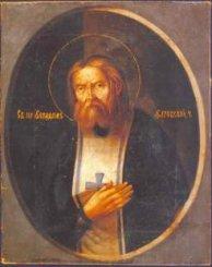 Серафим Саровский — разные пути «превращения» портрета в икону.