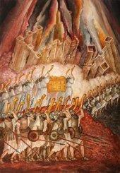 Картина «Иерихонские трубы»