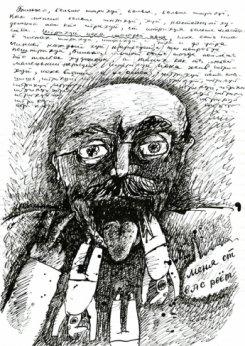 5 июня — 24 июня. Андрей Бильжо «Это не все»