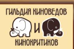«Слон» — на «Кинотавре»