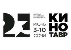 23-й Открытый российский фестиваль «Кинотавр» — итоги