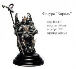 Шахматы — «По мотивам Русских сказок»