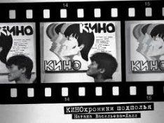 21 июня 2012 года легенде русского рока Виктору Цою исполнилось бы 50 лет