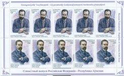Как создать коллекцию марок и правильно в нее инвестировать