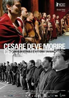 23 августа «Цезарь должен умереть»