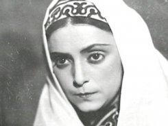 Ра Мессерер