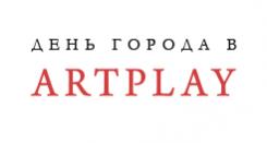 1-2 сентября. День города в ARTPLAY — праздник для всей семьи
