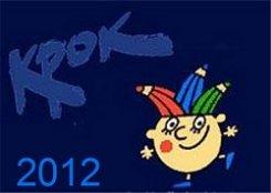 9 сентября. Открытие ХIX Международного фестиваля анимационных фильмов «Крок»