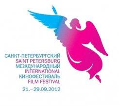 21 — 29 сентября. Санкт-петербургский международный кинофестиваль