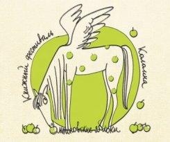 22 сентября в Коломне пройдет второй Международный яблочно-книжный фестиваль «Антоновские яблоки»