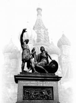 4 ноября. «Минин и Пожарский, или Освобождение Москвы»