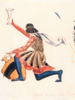 17 октября — 2 декабря. Театр Веры Мухиной: неизвестные страницы творчества скульптора