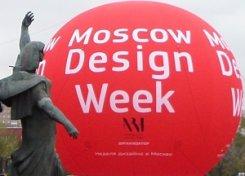 9-14 октября. Moscow Design Week