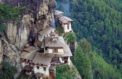 Gelephu — новый международный аэропорт Бутана