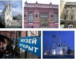 До 13 января бесплатные экскурсии по театральному закулисью.