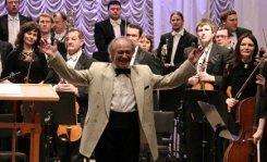 30 января. Академический симфонический оркестр Нижегородской государственной филармонии имени М. Ростроповича