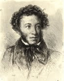 10 февраля. День памяти А.С. Пушкина (176-я годовщина гибели поэта)