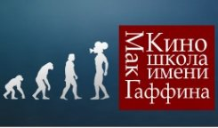 Мифология советского кино