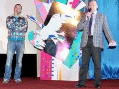 27 февраля. 18-й Открытый российский фестиваль анимационного кино открылся
