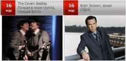 16 марта. Московский международный Дом музыки