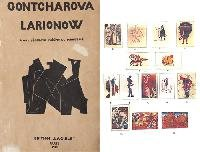 17 марта. Аукцион: Русское и советское искусство