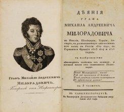 Аукцион Дома антикварной книги
